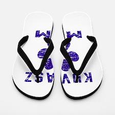 Kuvasz mom designs Flip Flops