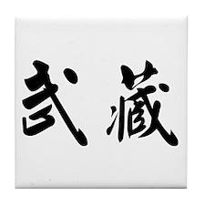 """""""Musashi"""" Tile Coaster"""