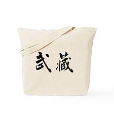 """Musashi"" Tote Bag"