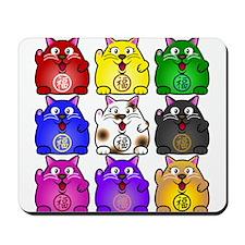 Nine Cats Mousepad