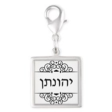 Jonathan name in Hebrew letters Charms