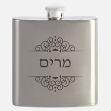 Miriam name in Hebrew letters Flask