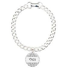 Natalie name in Hebrew letters Bracelet