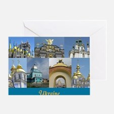 Ukraine Greeting Card