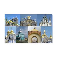 Ukraine Car Magnet 20 x 12