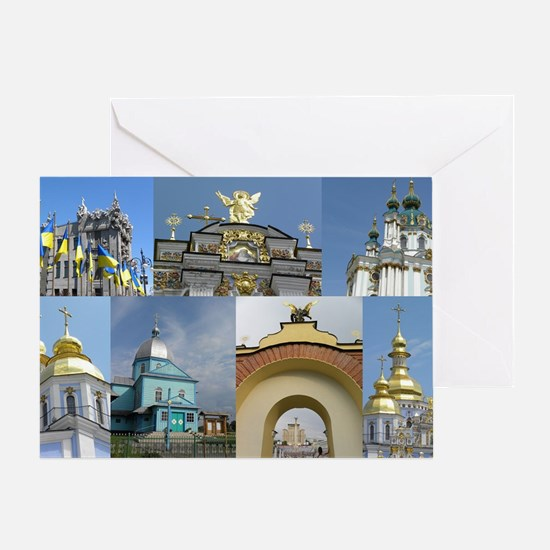 Ukraine Greeting Card