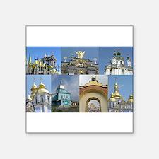 Ukraine Sticker