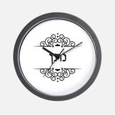 Nathan name in Hebrew letters Wall Clock
