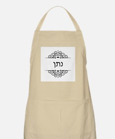Nathan name in Hebrew letters Apron