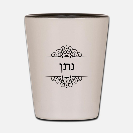 Nathan name in Hebrew letters Shot Glass