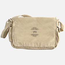Nathan name in Hebrew letters Messenger Bag