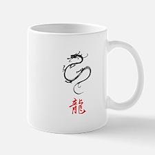 Dragon and Chinese Symbol Mugs