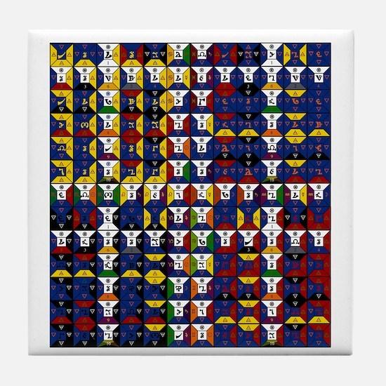 Cute Oto Tile Coaster