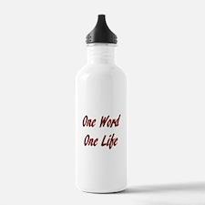 One Word Water Bottle
