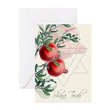 Rosh Hashanah, Painted Pomegranate Greeting Cards