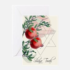 Rosh Hashanah, Painted Pomegranate Greeting Cards