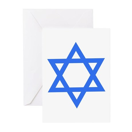 Star of David Greeting Cards (Pk of 10)