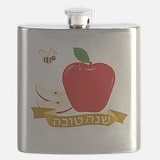 Shanah Tovah Rosh Jewish New Year Flask