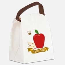 Shanah Tovah Rosh Jewish New Year Canvas Lunch Bag