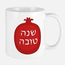 Shanah Tovah Rosh Jewish New Year Mugs