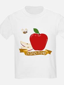 Shanah Tovah Rosh Jewish New Year T-Shirt