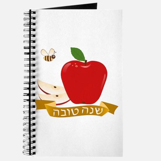 Shanah Tovah Rosh Jewish New Year Journal