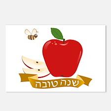 Shanah Tovah Rosh Jewish Postcards (Package of 8)