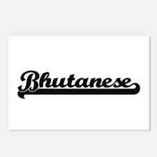 Bhutanese Classic Retro D Postcards (Package of 8)