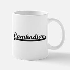 Cambodian Classic Retro Design Mugs