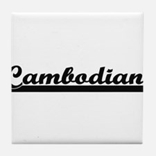 Cambodian Classic Retro Design Tile Coaster