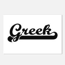 Greek Classic Retro Desig Postcards (Package of 8)