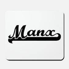 Manx Classic Retro Design Mousepad