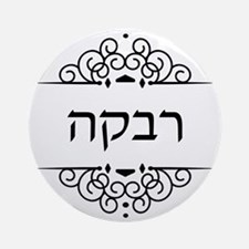 Rebecca name in Hebrew letters Rivka Round Ornamen