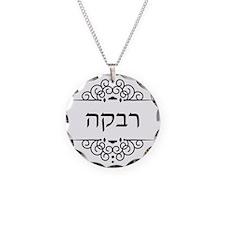Rebecca name in Hebrew letters Rivka Necklace