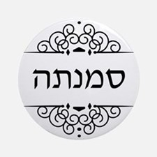 Samantha name in Hebrew letters Round Ornament