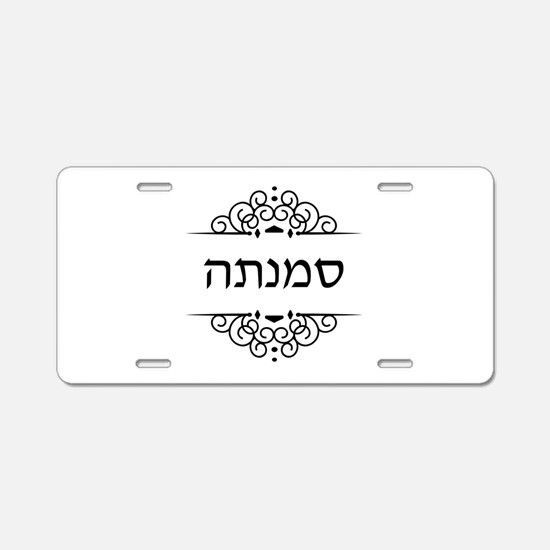 Samantha name in Hebrew letters Aluminum License P