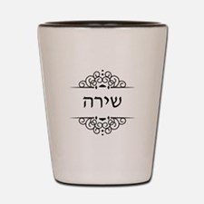 Shira name in Hebrew letters Shot Glass