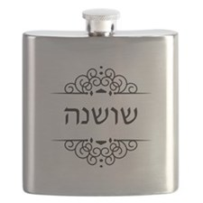 Shoshanah name in Hebrew letters - Rose Flask
