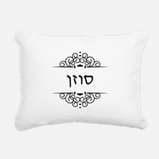 Susan name in Hebrew letters Rectangular Canvas Pi