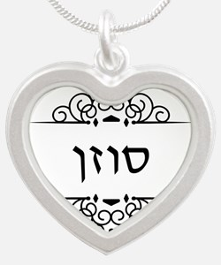Susan name in Hebrew letters Necklaces