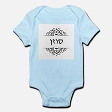 Susan name in Hebrew letters Body Suit