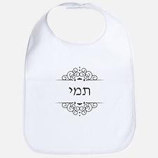Tammy name in Hebrew letters Bib