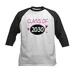 Class of 2030 Butterfly Baseball Jersey