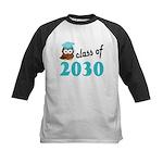 Class of 2030 Owl Baseball Jersey