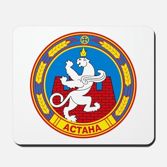 Astana Coat of Arms Mousepad