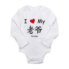 I love my grandfather Long Sleeve Infant Bodysuit