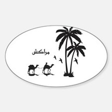 Cute Morocco Decal
