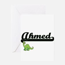 Ahmed Classic Name Design with Dino Greeting Cards