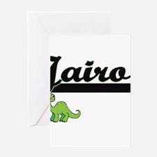 Jairo Classic Name Design with Dino Greeting Cards