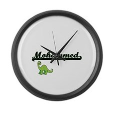 Mohammed Classic Name Design with Large Wall Clock